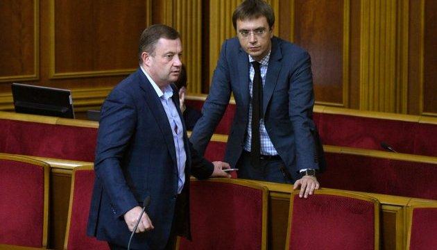 Газовое дело: ГПУ готовит снятие неприкосновенности с депутата Дубневича