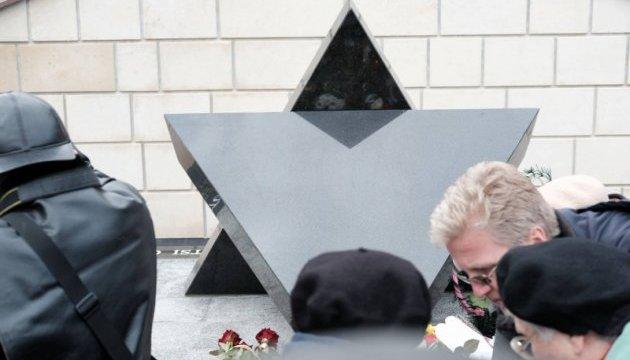 На Буковині відкрили меморіал у пам'ять про євреїв чернівецького гетто