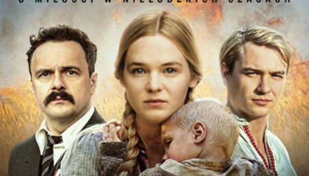 Українці в Польщі не мають проблем через фільм