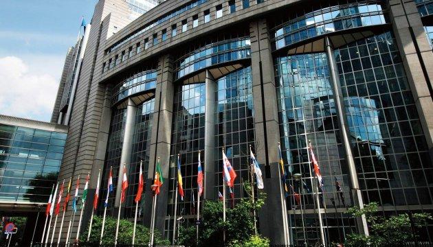 ЕС пересмотрит критерии назначения руководителей Евросовета