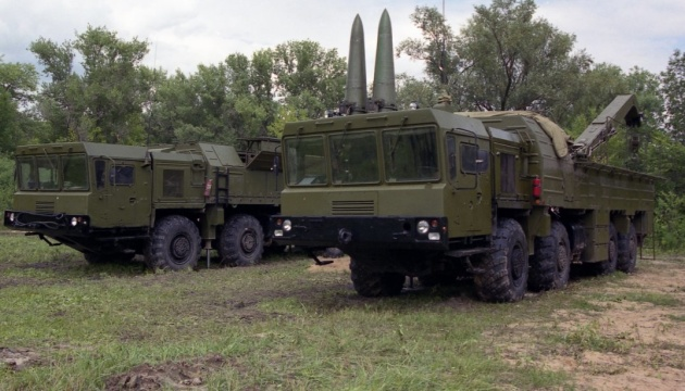 Россия уничтожила Искандерами