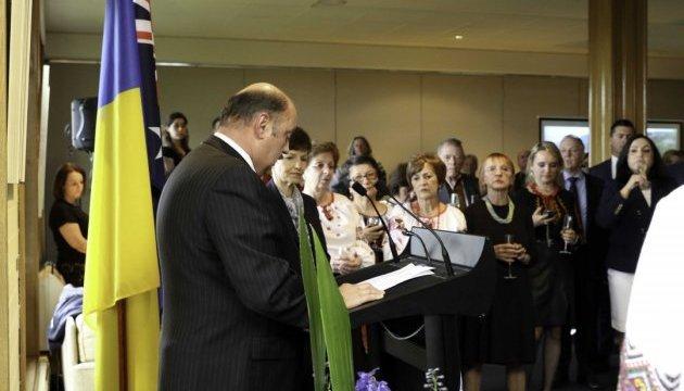 У посольстві України в Австралії відбувся прийом з нагоди 25-ї річниці Незалежності