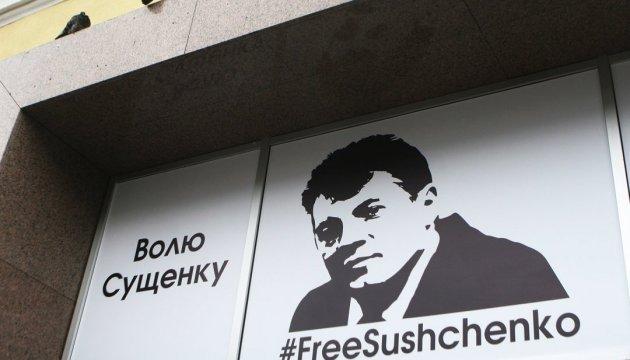 Киевская организация НСЖУ поздравила Сущенко: Правда непременно победит