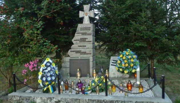 У Польщі поки не знайшли вандалів, які зруйнували пам'ятник воїнам УПА