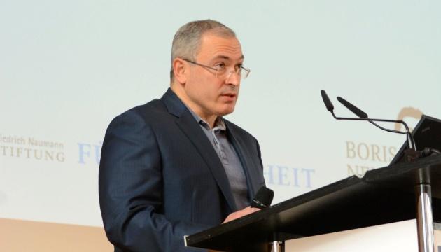 У Москві поліція зірвала конференцію руху, заснованого Ходорковським