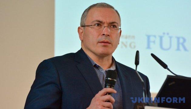 Ходорковський пішов з поста голови