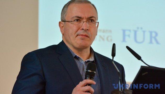 Слідком РФ продовжує розшук Ходорковського для його екстрадиції