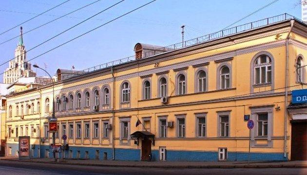 630 360 1476103758 6693 - У справі російського міністра московський суд відправив під арешт українку