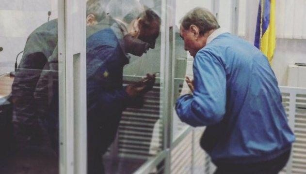 Єфремов подав заяву про відмову від безоплатного адвоката