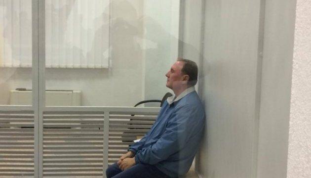 Дело Ефремова: суд перенес рассмотрение апелляции на 17 января