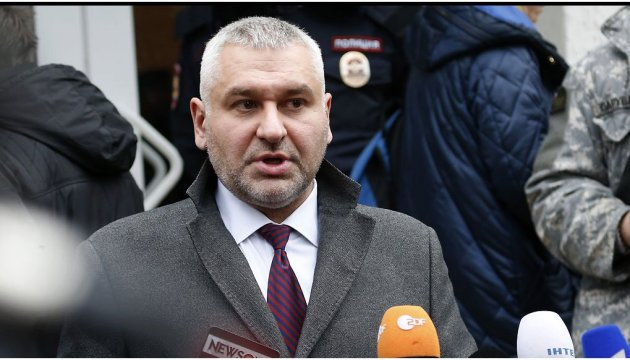 Lawyer Feygin: Herashchenko in Minsk to discuss possible exchange of Sushchenko