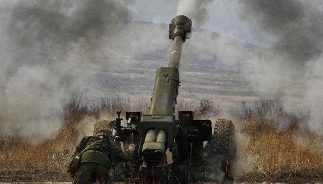 Donbass: Terroristen setzen Mörser in Raum Luhansk ein