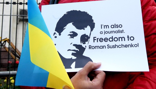 Ukraine calls for international community to help release Roman Sushchenko