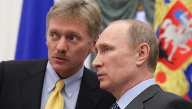 Кремль про ліквідацію