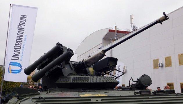 Зброя та безпека: у Києві показали БМП з німецьким
