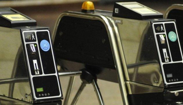 Матч Динамо-Шахтар: київське метро закриє три станції