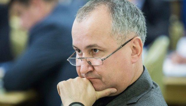 Глава СБУ прокомментировал возможное отстранение своего зама