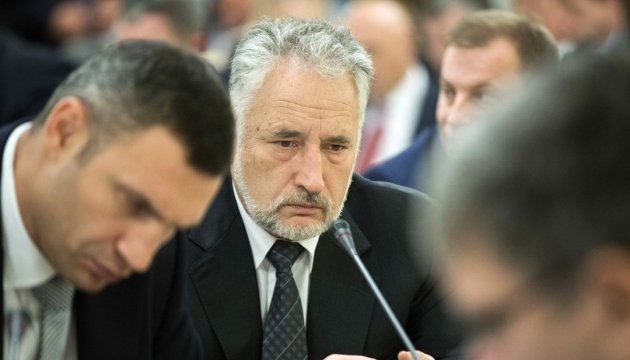 Pavlo Zhebrivsky: Several repaired schools in Donetsk region to be open in current school year