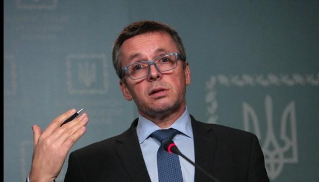 Миклош рассказал о значительном прогрессе Украины за четыре года