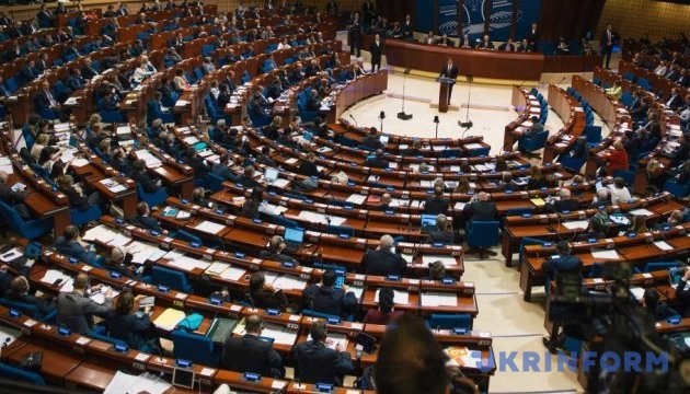 Делегация РФ в этом году не будет участвовать в пленарных заседаниях ПАСЕ