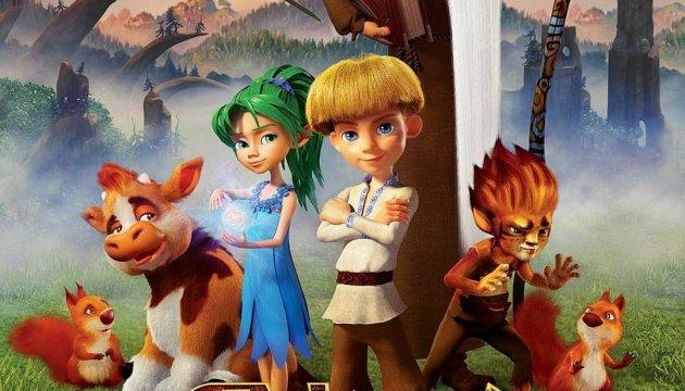 首部乌克兰大型3D动画片已广泛上映