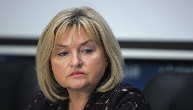 Торгівля людьми: з початку року в Україні вже 777 випадків - нардеп