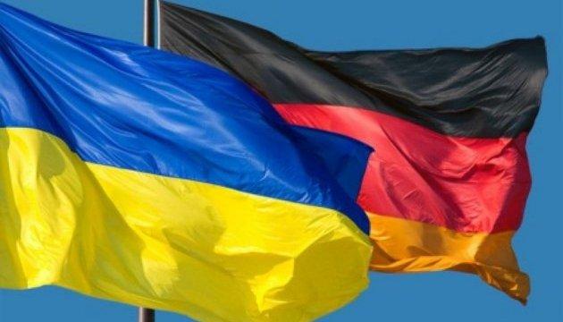 Оголошено «Ахтунг!»: німецький уряд підтримав свій бізнес в Україні