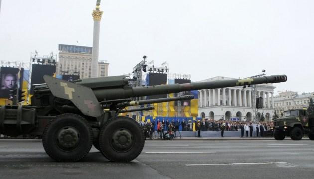 """Порошенко анонсировал поставки на передовую снарядов для """"Гиацинтов"""""""