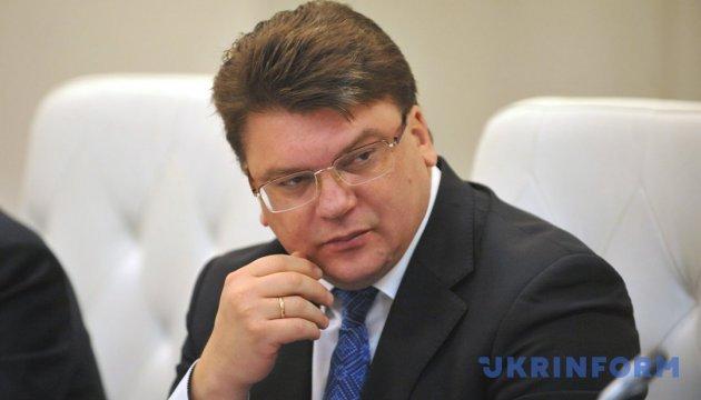 Рішення Мосміськсуду щодо бобслеїста Зубкова є абсурдним - Жданов