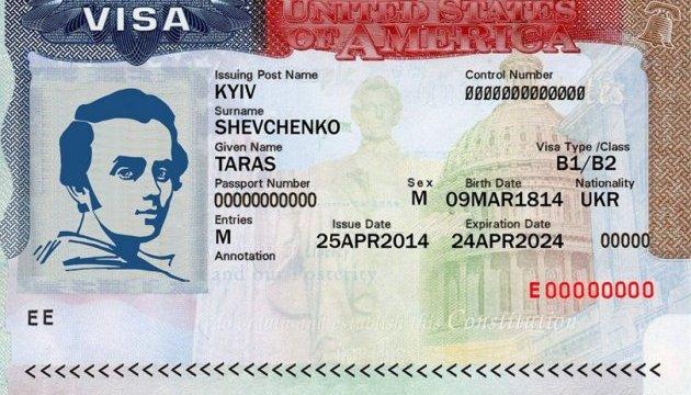 В США перевірятимуть акаунти в соцмережаж всіх претендентів на візи