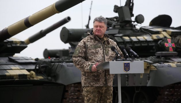 Порошенко: Закон про окуповані території фактично подарує Донбас Путіну
