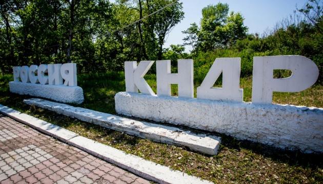 Рыбаки из КНДР ранили трех российских пограничников