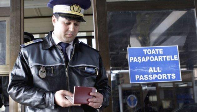 За год румынские правоохранители вернули в бюджет около миллиарда евро