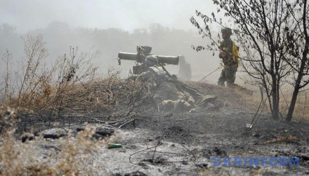 Militants launched 44 attacks on Ukrainian troops in Donbas in last day