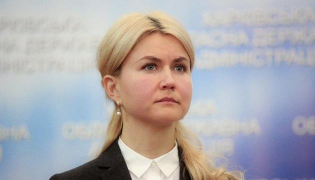 Глава Харьковской ОГА Светличная подала декларацию на должность в СНБО