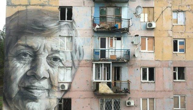 Краматорск собирает гуманитарную помощь жителям Авдеевки