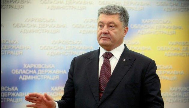 Porochenko présente aux ambassadeurs étrangers les priorités de l'Ukraine pour 2017