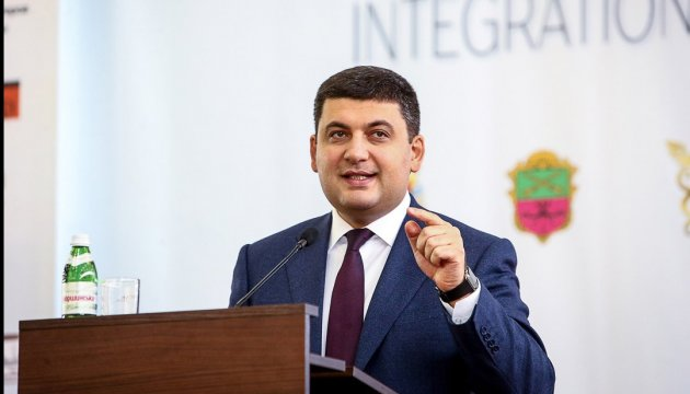 PM Groysman calls on French businesses to take part in privatization of Ukrainian enterprises