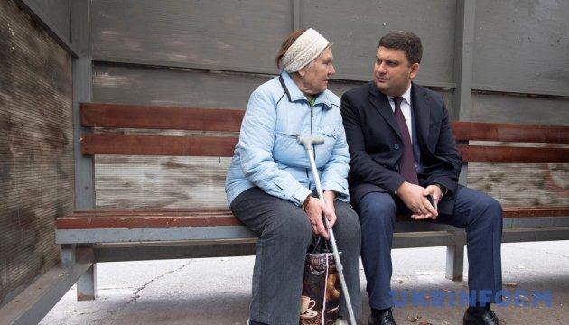 Рада опублікувала проект пенсійної реформи