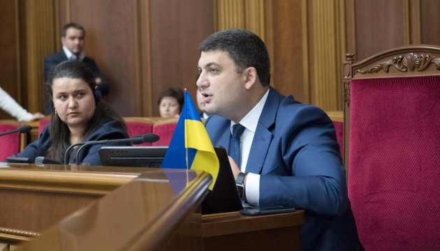 Fiscal decentralization system should be developed – Groysman