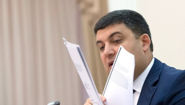 Ukrainian PM Groysman presents reform office