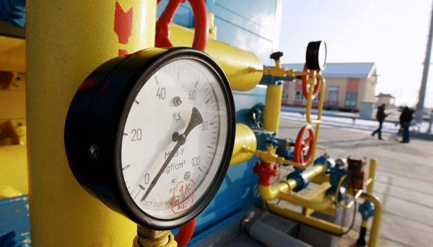 La empresa francesa  Engie comenzó el suministro directo de gas a Ucrania