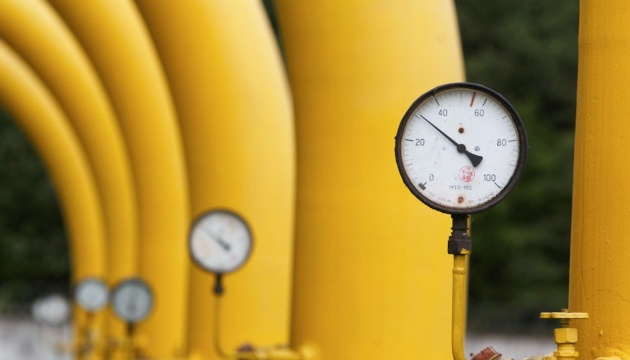 Naftogaz: Private companies import 26% of gas to Ukraine