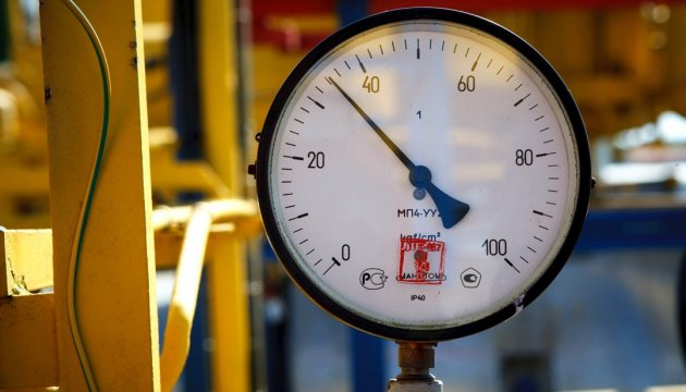 Kobolev announces drop in gas price
