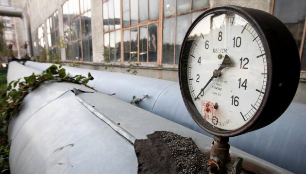 Ukraine stopped to import Russian gas year ago– Naftogaz