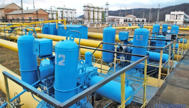 Gas imported from EU to be enough for 2016/2017 heating season, says Naftogaz CEO