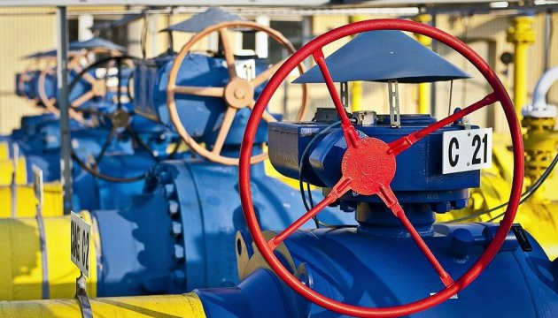 Ukraine spent $54 bn on purchase of Russian gas in 2009-2013