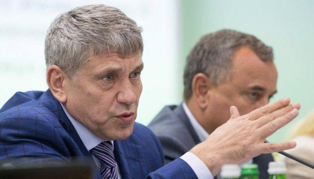 Украина может отказаться от антрацита из Донбасса - Насалик
