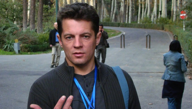 Foreign Ministry once again urges Russia to release journalist Sushchenko