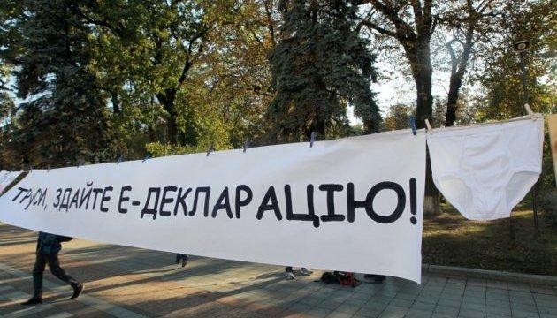 Тюрьма за ложь в декларациях: когда Рада может рассмотреть предложения Президента